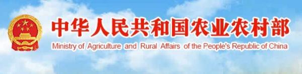 农业农村部关于2018年第四期兽药质量监督抽检情况的通报