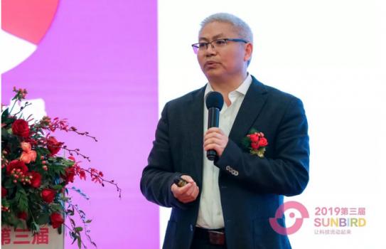 吴德教授:母猪功能性营养物研究进展