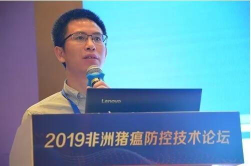王祖力博士:《当前全国养猪生产形势分析》