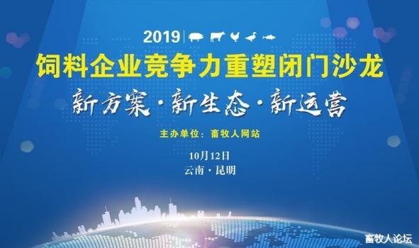 彩立方平台官网企业竞争力闭门沙龙(昆明站)圆满落幕