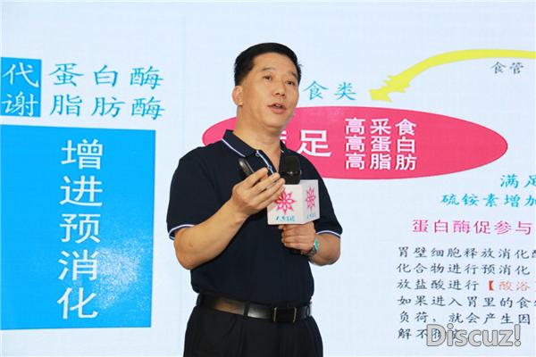 佰佳益康运营总监滑建强分享了最新应用成果.png