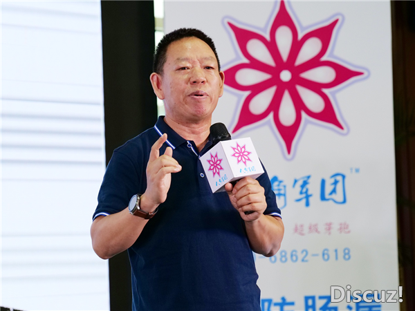 资深行业配方师王统石博士.png