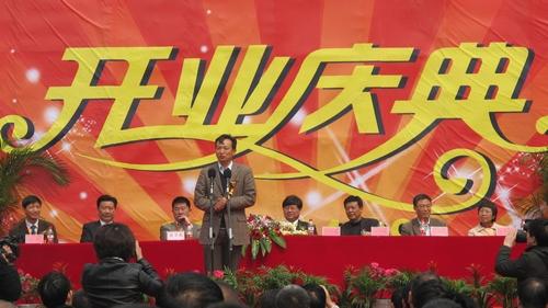 上海新农饲料有限公司董事长杨瑞生致辞