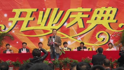 江苏省农业委员会畜牧兽医局长宋晓春致辞