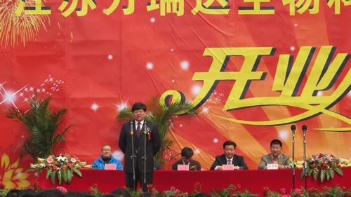 中国饲料工业协会副秘书长沙玉圣致辞