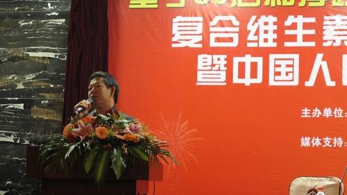 北京普罗顿科技发展有限公司王统石博士分享