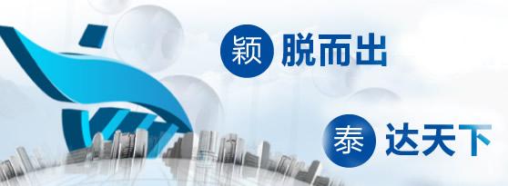 北京中农颖泰生物技术有限公司