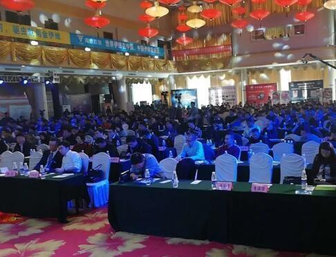 热烈庆祝第五届(2018年)中国生猪产业链风