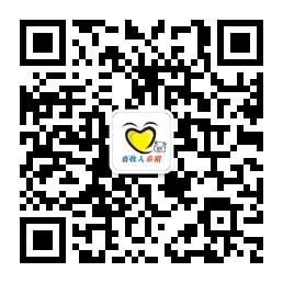 中国畜牧人优乐娱乐官网微信公众号